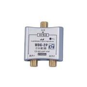 WDG-2P [CS・BSデジタル対応 2分配器 金メッキ仕様 全端子通電]