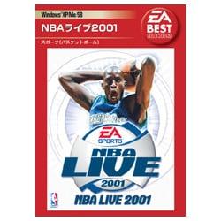 NBAライブ2001 EA BEST  Win