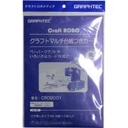 CR09001 [クラフトマルチ台紙つきカード]
