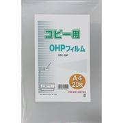 PPC-10P [コピー用OHPフィルム]