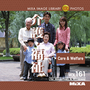 MIXA Image Library Vol.161 介護・福祉 [Windows/Mac]