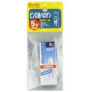 G-1170H [白熱電球 ハロゲンランプ G4口金 12V 5W クリア J12V5WS(ウシオ)]