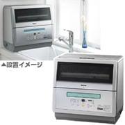 NP-60SS5-S [食器洗い乾燥機 シルバー]