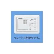 WQN4103W [電気錠操作器 1回路 埋込型 プレート別売]