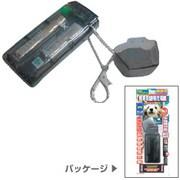 RX-JUK878A [繰り返し充電器 (au用) WINシリーズ対応]