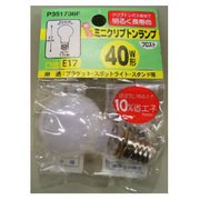 P351736F [白熱電球 ミニクリプトンランプ E17口金 40W形(36W) 35mm径 フロスト]