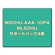 M50HU-AAA-1DP4 [ML50HUサポートパック4年]