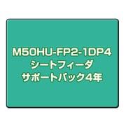 M50HU-FP2-1DP4 [カットシートフィーダサポートパック4年]