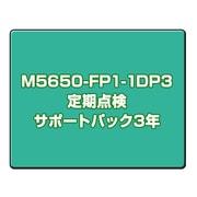 M5650-FP1-1DP3 [定期点検サポートパック3年]