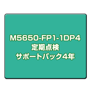 M5650-FP1-1DP4 [定期点検サポートパック4年]