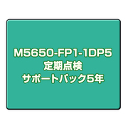 M5650-FP1-1DP5 [定期点検サポートパック5年]