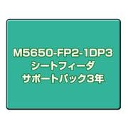 M5650-FP2-1DP3 [カットシートフィーダサポートパック3年]