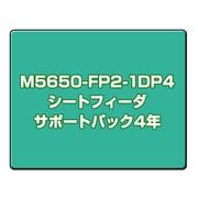 M5650-FP2-1DP4 [カットシートフィーダサポートパック4年]