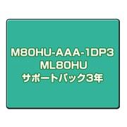 M80HU-AAA-1DP3 [ML80HUサポートパック3年]