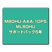 M80HU-AAA-1DP5 [ML80HUサポートパック5年]