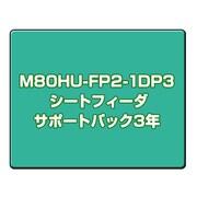 M80HU-FP2-1DP3 [カットシートフィーダサポートパック3年]