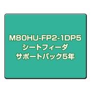 M80HU-FP2-1DP5 [カットシートフィーダサポートパック5年]
