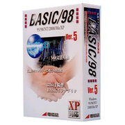 BASIC/98 Ver.5 [Windows]