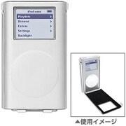MTS-IP-000002 [iPod mini用プロテクトケース iPodアーマーmini]