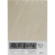 ME-013A4 [越前OA和紙 大礼紙薄ずみ A4 110g 15枚入]