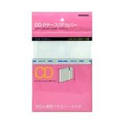 TS-521/3 [CD PケースOPカバー 20枚入]