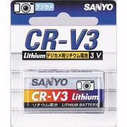 CR-V3-Y [リチウム電池]
