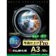 画彩 インクジェットペーパー 写真仕上げ Pro A3 10枚 1冊
