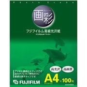 G3A4100A [画彩 インクジェットペーパー 高級光沢紙 100枚 A4]