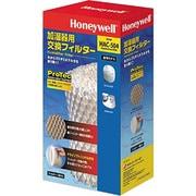 加湿器フィルター HAC-504 ProTec抗菌フィルター