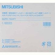 MJPR-7WXFT [除湿機フィルター]