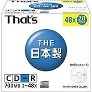CDR80WTY20SV [データ用CD-R 700MB 2-48倍速 ザッツレーベル・セラミックコート 20枚]