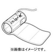 HEM-CUFF-R [血圧計用腕帯 腕帯Rタイプ]
