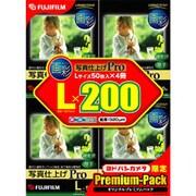 WPL200PRO YB [画彩 写真仕上げ Pro L判 200枚 ヨドバシカメラ限定 超光沢 厚手]