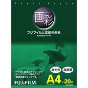 G3A420A [インクジェット対応 画彩 高級光沢紙 A4サイズ 20枚]