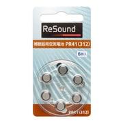 PR41(6個入り) [電池 補聴器部品]