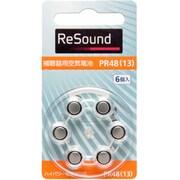 PR48(6個入り) [電池 補聴器部品]