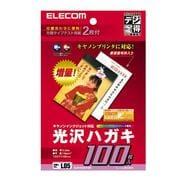 EJH-CGH100 [キヤノン 光沢ハガキ 100枚]