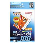 EJH-SH100 [スーパーハイグレードハガキ 100枚]