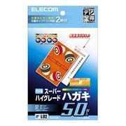 EJH-SH50 [スーパーハイグレードハガキ 50枚]
