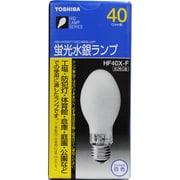 HF40X-F [蛍光水銀ランプ E26口金 40形 蛍光形]