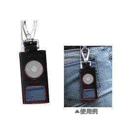 TUN-IP-100064 [PRIE Ambassador for iPod nano(ブラック/レッド)]