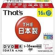 DR-47WWY20SN [DVD-R データ用 ワイドタイプ プリンタブル ホワイト 5mmケース 20枚]