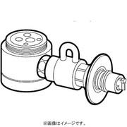 CB-SSG6 [食器洗い乾燥機用分岐水栓 シングル分岐 TOTO社用]