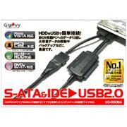 UD-500SA [変換アダプタ USB2.0]