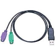 CG-USBKMSV2 [PS/2-USB変換ケーブル]