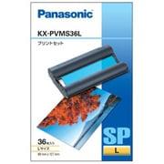 KX-PVMS36L [Lサイズプリントセット 36枚]