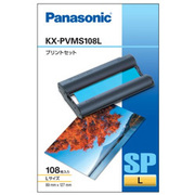 KX-PVMS108L [Lサイズプリントセット増量パック 108枚]