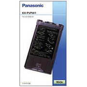 KX-PVPW1 [ワイドサイズ用ペーパーカセット]