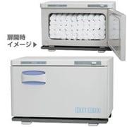 HB-114S [タオル蒸し器(12L・横開き) HOT BOX(ホットボックス)]
