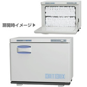 HB-118F [タオル蒸し器(20L・前開き) HOT BOX(ホットボックス)]